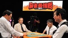 #8 鉄人プロ代表決定戦 予選B卓/動画