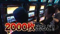 #72 TAI×MAN/スーパーリノMAX/動画