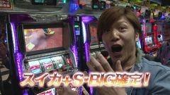 #84 TAI×MAN/パチスロ鉄拳2nd/動画