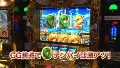 #108 TAI×MAN/ミリオンゴッド-神々の凱旋-/動画
