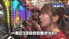#114 PPSLタッグリーグ/天龍/星矢/ゆるせぽね/北斗無双/動画