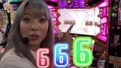 #67 笑門/不二子 TYPE A+/動画