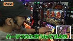 #14 松本ゲッツ!!Lハーデス/パチスロ アラジンA�U/ハナビ/動画