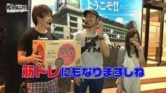 #22 松本ゲッツ!!L/ハナビ/戦コレ2/ニューキングハナハナ/動画