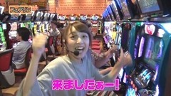 #25 松本ゲッツ!!L/凱旋/北斗 強敵/バジ絆/シャドウハーツII標/動画