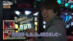 #37 松本ゲッツ!!L/強敵/凱旋/ NINJA GAIDEN/動画