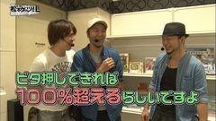 #49 松本ゲッツ!!L/北斗強敵/北斗転生/3×3EYES/動画