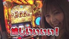 #58 笑門/聖闘士星矢 海皇覚醒Special/動画