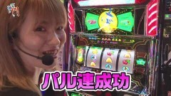 #90 笑門/パチスロ聖闘士星矢 海皇覚醒/ニューパルデラックス/動画