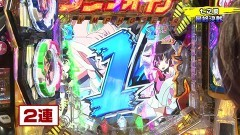 #207 実戦塾/北斗無双/大海BK LIGHT/ぶいぶい!ゴジラ/シンフォギア2/冬ソナRe 甘 /動画