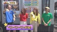 #17 55奪取/番長3/まどマギ/恵比寿マスカッツ/マクロスF3/動画