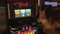 #448 嵐・梅屋のスロッターズ☆ジャーニー/大阪府★前編/動画