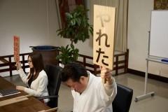 #5「後日編」〜プディング特集と指ウニウニ〜/動画