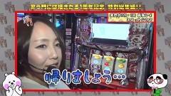 #154 笑門/総集編Part14/動画