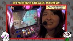 #155 笑門/総集編Part15/動画