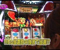 #62 パチスロバトルリーグ「12シーズン」Bグループ4回戦後半/動画