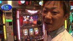 #171 パチスロバトルリーグ「16シーズン」新鬼武者 再臨/動画