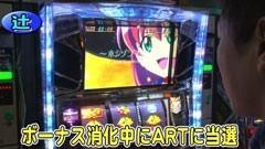 #196 パチスロバトルリーグ「17シーズン」獣王 王者の帰還/マジハロ4/動画