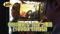 #254 パチバト「19シーズン」/沖ドキ!/パチスロ黄門ちゃま喝/動画