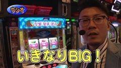 #312 パチバト「22シーズン」/マジカルハロウィン5/沖トロ/動画