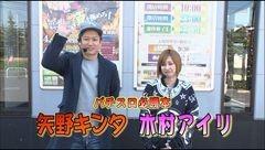 #369 パチバト「24シーズン」/沖ドキ/バジ絆/動画