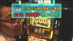 #378 パチバト「24シーズン」/番長3/マイジャグIII/凱旋/動画