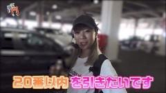 #99 笑門/SLOTギルティクラウン/動画