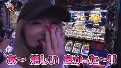 #107 笑門/アナザーゴッドハーデス‐奪われたZEUSver.‐/動画