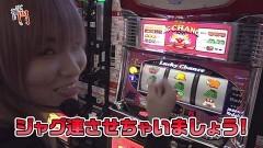 #126 笑門/GOジャグ/ハッピージャグ/動画