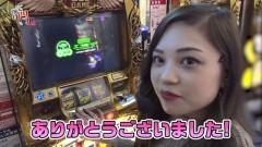 #138 笑門/ミリオンゴッド-神々の凱旋-/動画