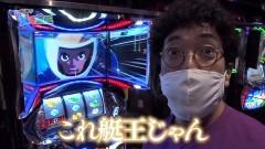 #133 貧乏家族/番長3/凱旋/Pリング 呪いの7日間2/スロ モンキーターンIV/動画