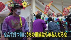 #153 貧乏家族/バイオ7/牙狼 月虹ノ旅人/動画