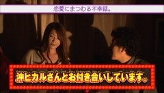 #4 王が負けた夜に…/ビワコ/動画