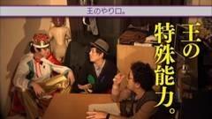 #14 王が負けた夜に…/くり/動画