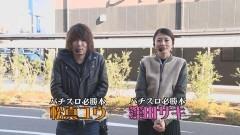 #4 パチバトS「シーズン2」/北斗 修羅/バジ絆/ハーデス/動画