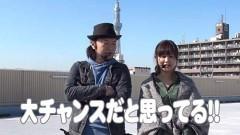 #6 パチバトS「シーズン5」/凱旋/まどマギ/忍魂〜暁ノ章〜/動画