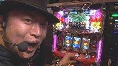 #40 らんなうぇい/サラリーマン番長/ミリオンゴッド-神々の凱旋-/動画