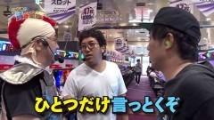 #78 貧乏家族/凱旋/ 新・必殺仕置人/星矢海皇Sp/動画