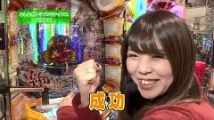 #2 DASH3/PヤッターマンVVV/海IN地中海/P笑点/P慶次〜蓮/動画