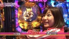 #8 満天アゲ×2/CRヱヴァ9/CRリング 運命の日/魔戒ノ花/動画