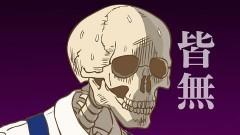 第9話 生と死と再生の書/動画
