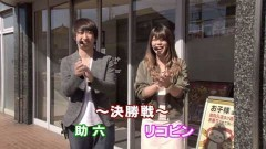 #8 DASH1/逆シャア/動画
