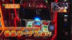 #435 ヒロシ・ヤングアワー/押忍!サラリーマン番長2/動画