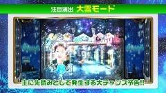 #154 パチテレ情報+HY/ぱちんこ冬のソナタ FOREVER/動画