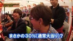 #306 ヒロシ・ヤングアワー/CR真・花の慶次2/動画