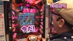 #312 ヒロシ・ヤングアワー/真・北斗無双/大海物語4/動画