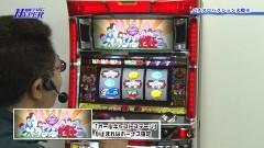#38 パチテレ情報+HY/アレックス/スロ ハクション大魔王AA/動画