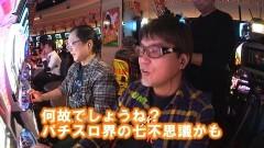 #354 ヒロシ・ヤングアワー/戦コレ![泰平女君]徳川家康/動画