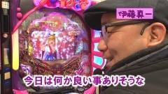 #363 ヒロシ・ヤングアワー/ゴルゴ/沖縄4桜319/バジ絆/動画