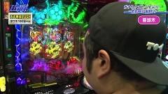 #117 パチテレ情報+HY/P蒼天の拳 双龍/P地獄少女 四/P慶次〜蓮/動画